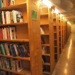 Хранилища Лозаннской библиотеки