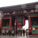 Япония, день 5: Асакуса и музеи