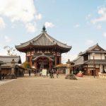 Япония, день 12: Нара
