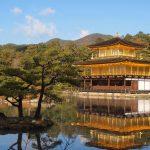 Япония, день 14: Киото — Кинкаку-дзи, Ниномару, Санджюсанген-до