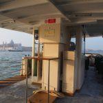 Острова Венеции. Самый красивый книжный магазин в мире.