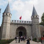Стамбул: Топкапы и Айя-Ирина