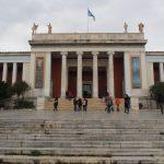 Афины. Сокровища национального музея