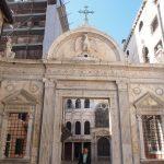 Скуола Гранде ди Сан Джованни Еванджелиста в Венеции
