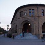 Калифорния. Музей истории компьютеров и Стэнфорд